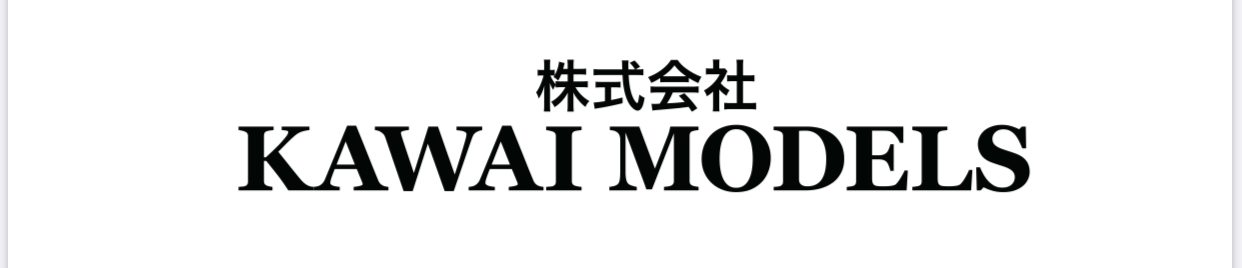 株式会社 KAWAI MODELS